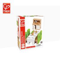 Promotional educational innovative toys for children