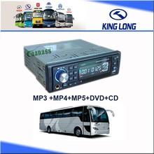 yutong higer kinglong zhongtong bus dvd player 24v