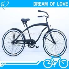 cheap bicycles for sale/bmx bike disc brakes
