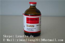 Norfloxacin Injection / Norfloxacin Infusion