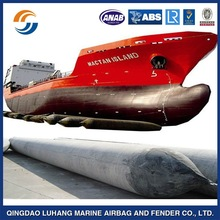1.5m x 18m rubber ballon/ Chinese air bags/boat airbags