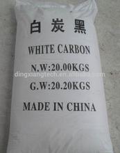 Fumed White Carbon Black Powder price