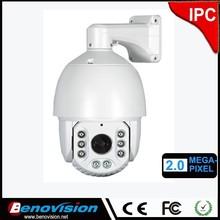 2 Megapixel Full HD 1080P Pan/Tilt/Zoom ONVIF Outdoor PTZ IP Camera