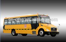 2015 new Chinese 56 seats bus mini bus school bus