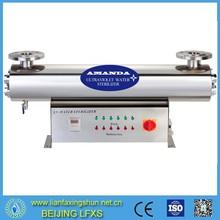 UV Sterilizer Aquarium Filter for Aquaculture Water Disinfection