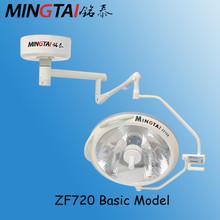 Luxury Durable Hospital LED ISO&CE operating room lighting lamp
