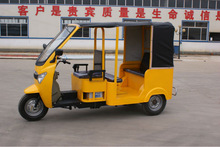 NanTong Herita Newest design best quality passenger tricycle motorcycle made in china