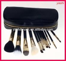 YASHI 12pcs Professional Travel Brush Kits Makeup from promotion gift