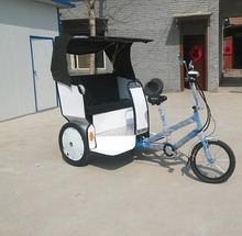 Hydraulic disc brakes pedal rickshaw tricycle