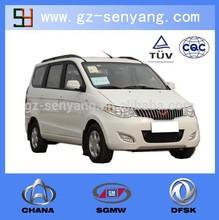 SAIC WULING Hongguang mini van CN100 CN112