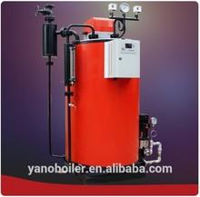 Fuel Gas(Natural gas, LPG gas ) /Diesel Oil control Steam Boiler 300kg/hr for Ice Cream Line Yano Boiler