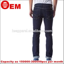 RHR New washed design Denim jeans fashion Men's Jeans pants