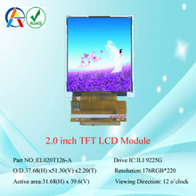 2.0 inch tft lcd panel module display, color cog graphic,QCIF 176RGB*220dots