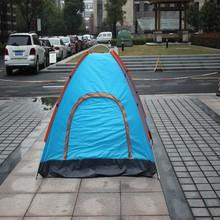 china camping tent family