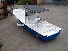 Liya 25 metre yem tekne gövdelerinde ticari satılık balıkçı teknesi