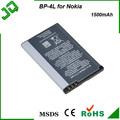 Per nokia e72/n97 pezzi di ricambio batteria bp-4l