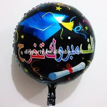 Custom Printing Balloons Advertising Balloon graduation souvenirs balloon