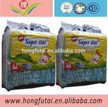 A grade Love Sleepy Baby Diaper Factory Diaper Pants OEM Manufacturing Baby Product Diapers Baby To Pakistan