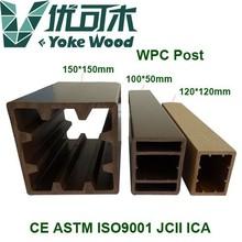 Haute qualité bois plastique composite faisceau