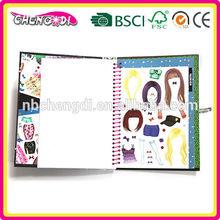 Perfect children sticker album, children sticker, children painting book