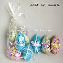 animal plastic easter eggs for sale