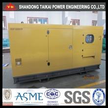 Magnetic 600kw 750KVA 3 phase super diesel generator set use china engine for sale