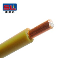 300/500V Solid Conductor PVC Electrical Cable 1.5mm