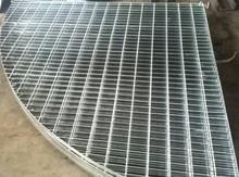 Fan shape steel grating