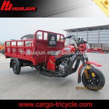cargo trike/3 wheel motorcycle for sale/cargo triciclo motor