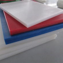 clear/color pmma material 9mm thick plastic sheet for sale