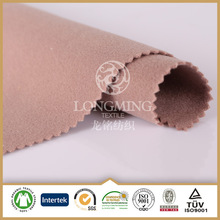drapery T/R blend fabric for coat