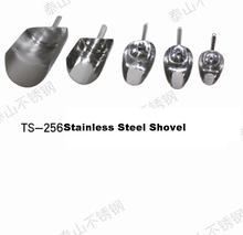 stainless steel shovel
