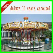 zhengzhou best price good quality merry go round for sale