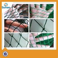 100% virgin plastic knitted soft bird control net