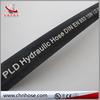 Sizes Heat Resistance hydraulic tank plastic
