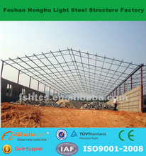 Chinese easy and quick assembly low cost construction camp warehouse/shed mobile