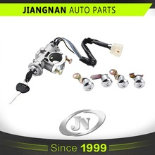 2015 Good quality full body shower system metal whole car door lock cylinders for Happy Prince