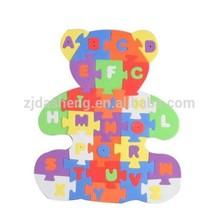Mini puzzle/kids puzzle/custom 3d puzzle/adult puzzle games/IQ puzzle