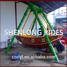 Amusement ride small pirate ship for sale