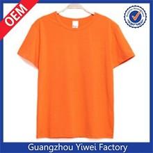 White cotton spandex mens t shirt cheapest $1.00