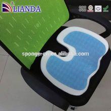 High Quality summer office chair cushion Elastic Memory Foam Cushion