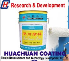 Zinc Phosphate Epoxy high build anticorrosive Primer