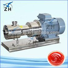 fj200 lab mixer cream/shampoo/liquid soap high shear emulsifier mixer 500 liters vacuum emulsifying mixer button control