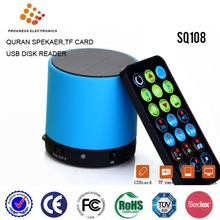 2015 audio islamic al quran speaker mp3 download 4GB memory for muslims