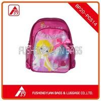 Superb Craft Lovely Childrens School Bag