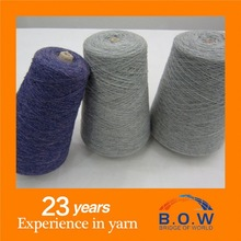 high quality acrylic yarn aran knitting patterns acrylic wool fabric from B.O.W