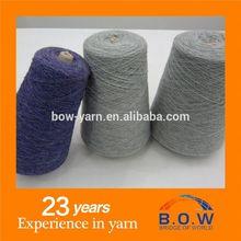 high quality acrylic yarn aran knitting wool with competitive price
