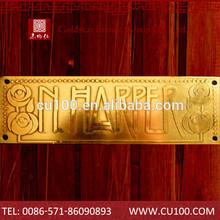 Custom bronze/brass blank metal plaque