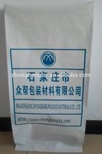 Aluminum Foil Chemical Resistant Bag