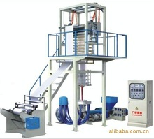 plastic film blowing machine price